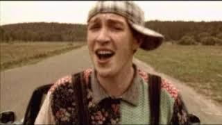 Download ЛЕПРИКОНСЫ - Хали-гали, паратрупер. 1999 Mp3 and Videos