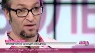 Лекция Михаила Козырева о музыкальном ТВ
