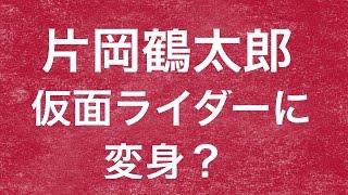 """鶴太郎「還暦ライダー」になる! 憧れで「思わず""""写メ""""撮りました」 俳..."""