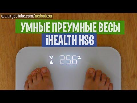 Купить электронные Напольные весы в интернет-магазине М