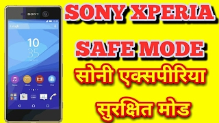 entry mode for sony