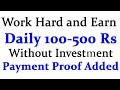 Work Hardly and Earn money online without investment | Earn Daily 100-500 Rs | Payment Proof Added