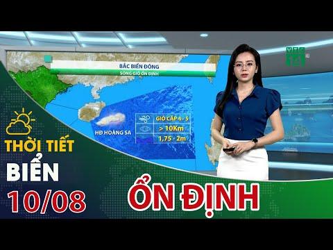Thời tiết biển 10/08/2021: Gió Tây Nam suy yếu, sóng biển cao từ 1m75-2m| VTC14