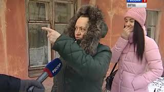 Кировские сосульки открыли сезон охоты на людей(ГТРК Вятка)