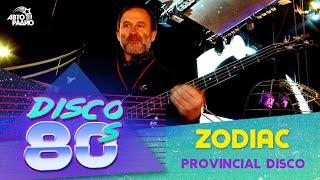 Zodiac - Provincial Disco (Disco of the 80's Festival, Russia, 2005)