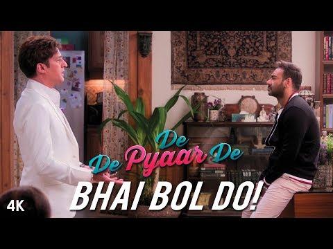 De De Pyaar De : Dialogue Promo - Bhai Bol Do!   Ajay Devgn   Tabu   Rakul   Releasing May 17th