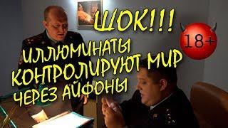 Яковлев (Бурунов) про айфон