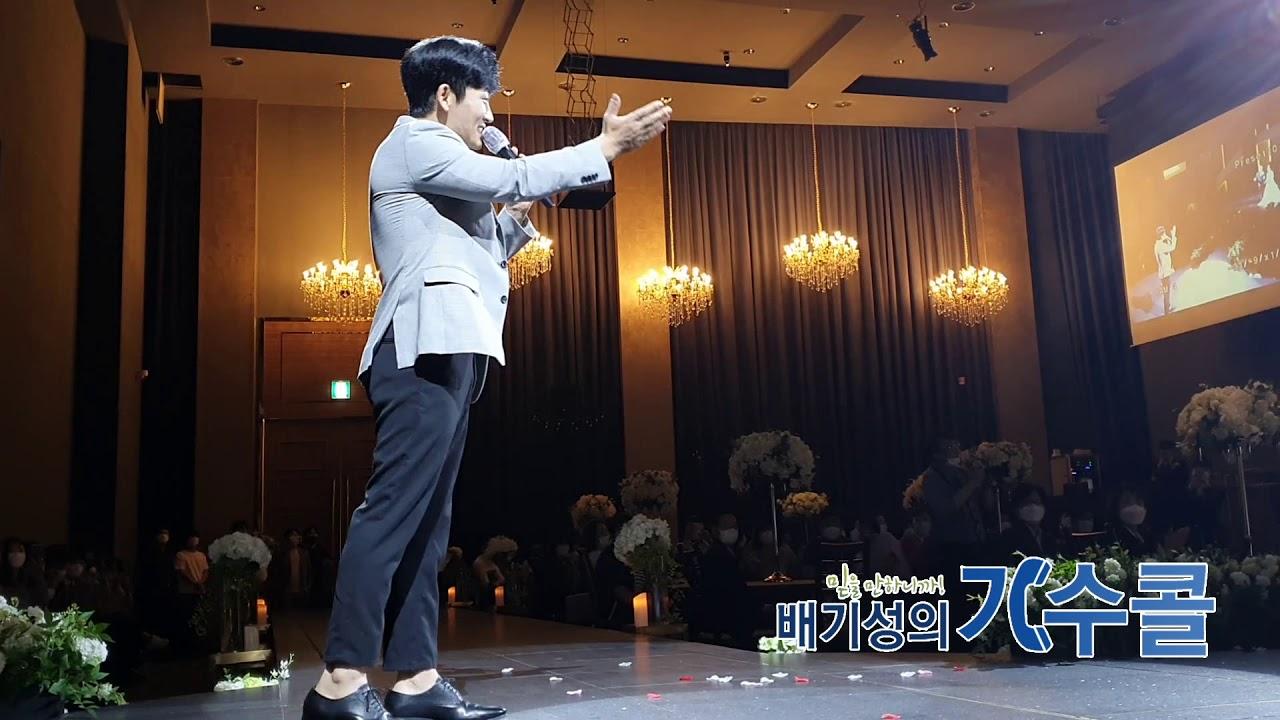 VOS 박지헌 보고싶은날엔 서프라이즈 결혼식 가수축가 영상입니다. 다들 깜짝 놀라네요~!!(배기성의 가수콜)