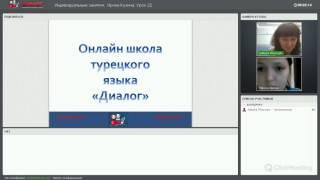 Ирина Кузина урок 22