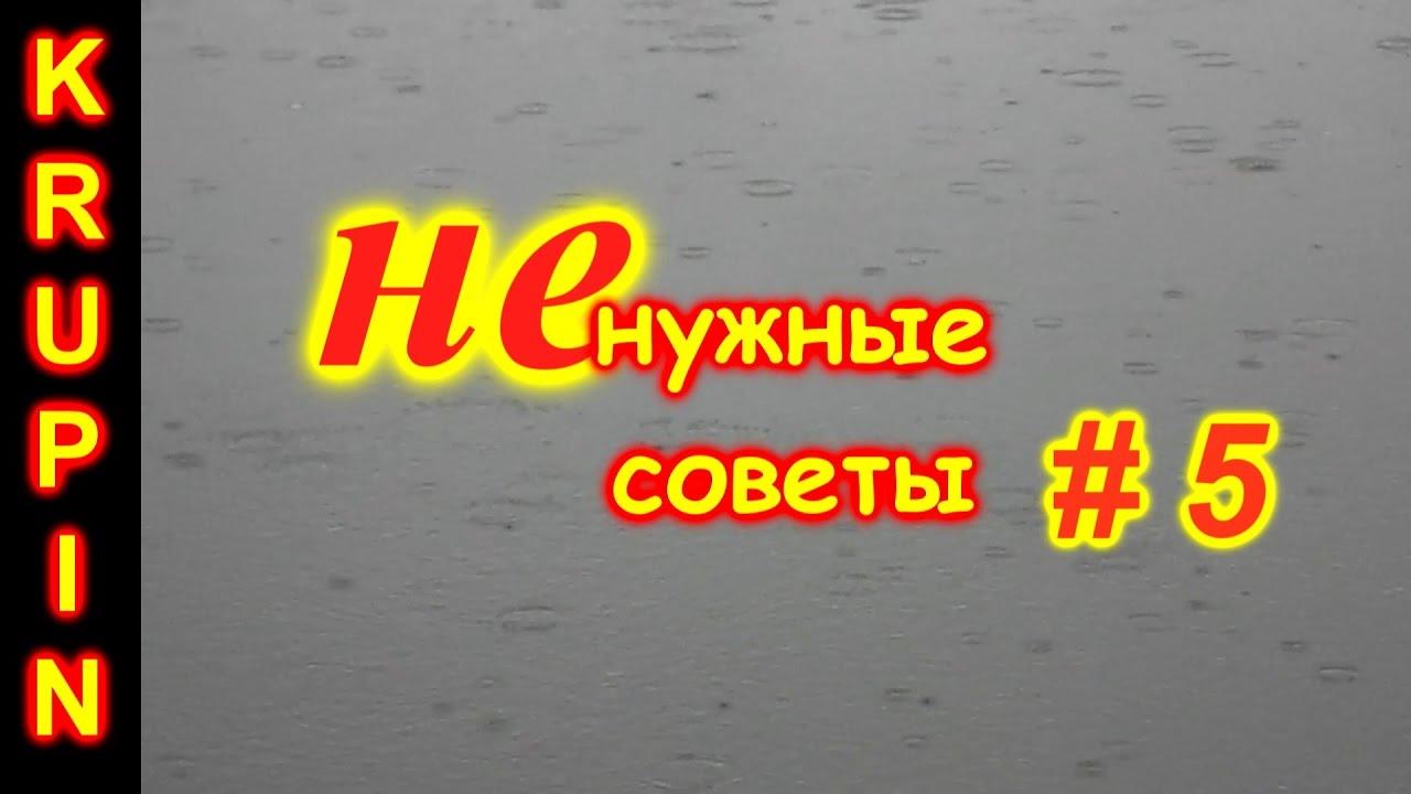 краска для прикормки купить в украине