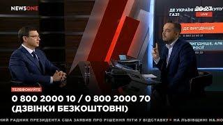 Евгений Мураев в 'Большом вечере' на телеканале NewsOne, 07.03.18