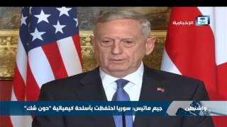 وزير الدفاع الأمريكي: النظام السوري احتفظ بأسلحة كيميائية