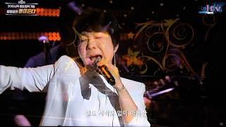 가수최진희 - 사랑의미로,뒤늦은후회 (2018 남북평화협력기원-평양공연 봄이온다