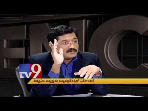BJYM leader Vishnu Vardhan Reddy in Encounter With Murali Krishna - TV9