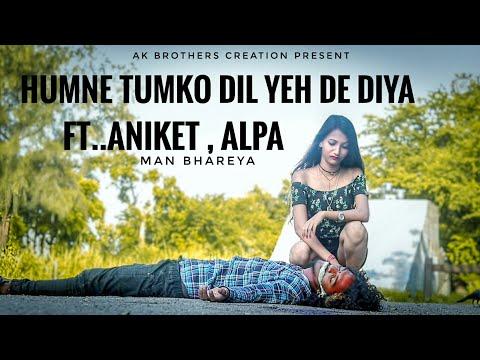 Humne Tumko Dil Yeh De Diya -    Man Bhareya    Qismat    Cover   Heart Toching Love Story   2018