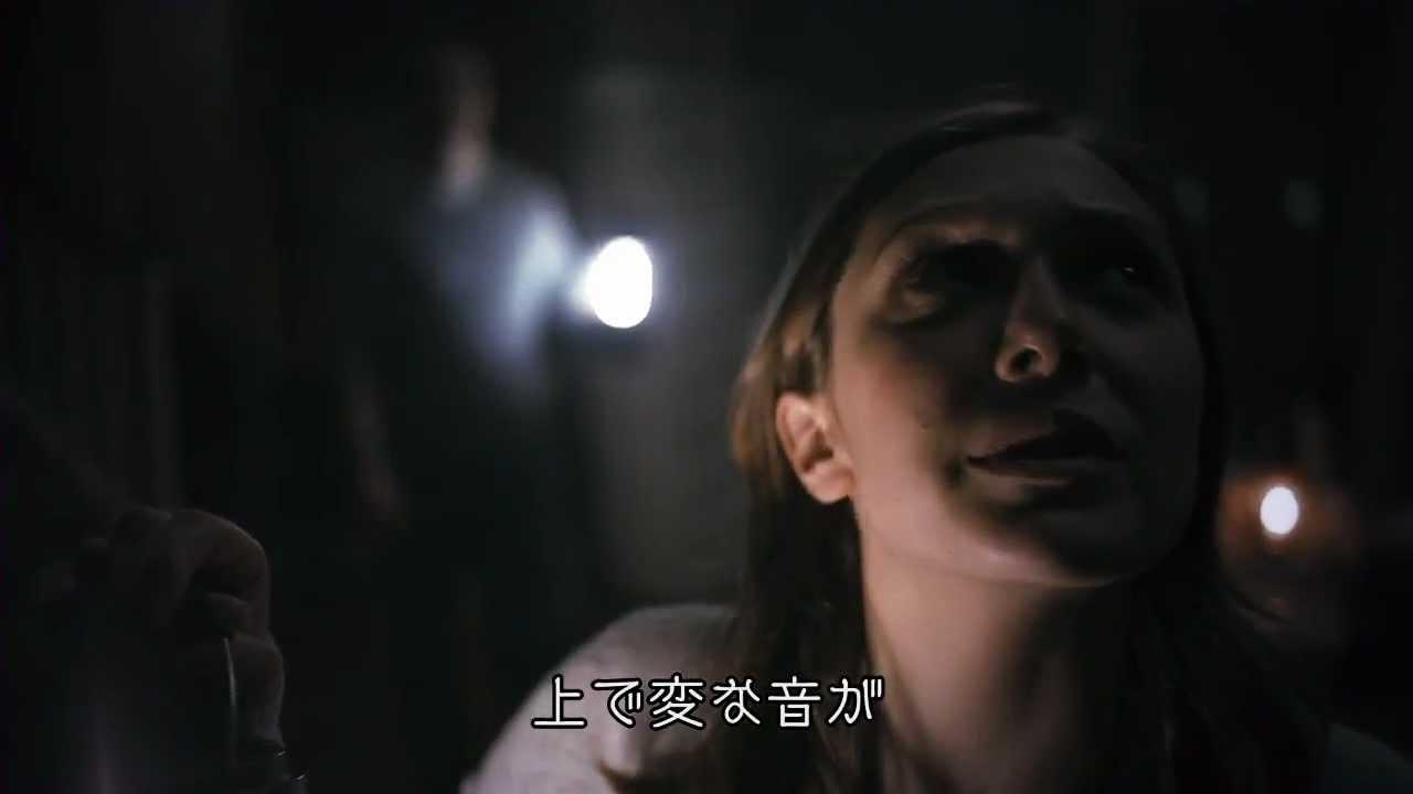 シーク 映画 アンド ハイド