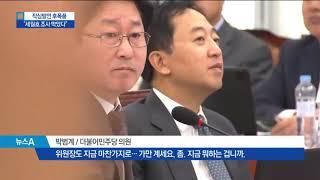"""""""靑, 세월호 진상조사 막았다"""" 뜻밖의 폭로"""