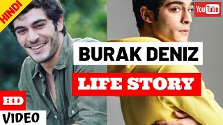 Burak Deniz Life Story in Hindi | Lifestyle | Glam Up