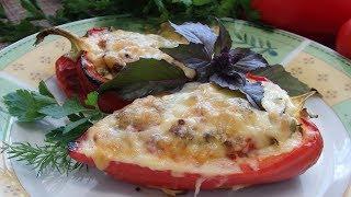Фаршированный перец. Перец с сыром и зеленью.