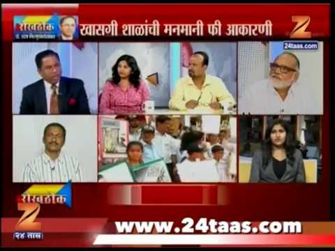 Mr. Bharat Malik on quality education in Maharashtra Budget private school
