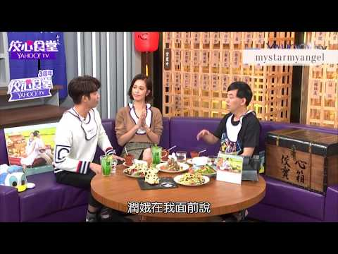 [ENG SUBS] 181206 Mickey Huang and Jasper Liu talked about YoonA