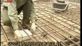 HKHA優質工序系列 - Chapter 01 - 扎鐵 - 01.3 配合各行業