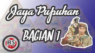 Jaya Pupuhan Bagian 1 - Ade Kosasih Sunarya