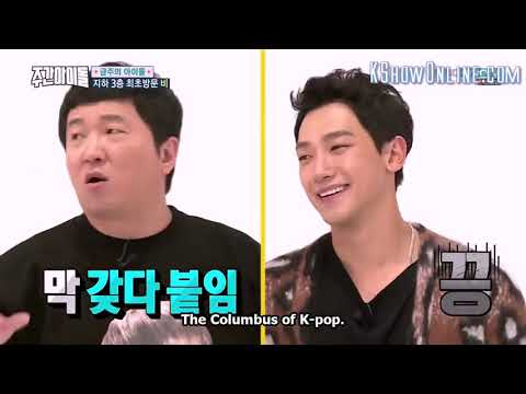 Funny Moment - Rain As BTS Father -  Weekly Idol Ep 332