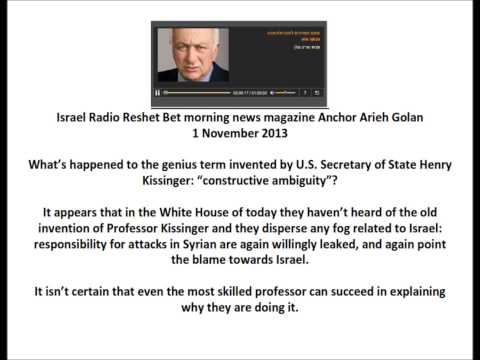 Israel Radio anchor slams US for disclosing Israeli strike on Syria