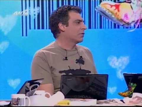 Radio Arvyla - Anekdoto Serveta & To Anekdoto Tis Imeras