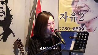 [Live/K-pop/가요] 비나리_심수봉 Cover_Yuiran 커버 유이란