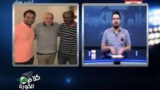 أحمد سعيد ينفرد بشروط