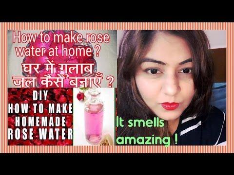 How to make ROSE WATER at HOME in Rs.20 | DIY Rose Water | NATURAL | ORGANIC | JSuper Kaur