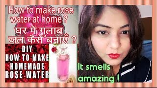 How to make ROSE WATER at HOME in Rs.20 | DIY Rose Water | NATURAL | ORGANIC | JSuper Kaur