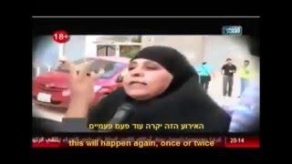 הלב הענק של חיילי צהל - אישה מוסלמית בעדות מצמררת