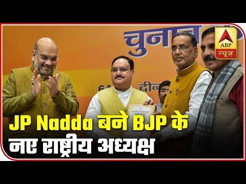 JP Nadda Elected