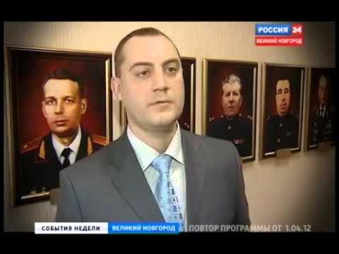 Дмитрий Игнатов Великий Новгород