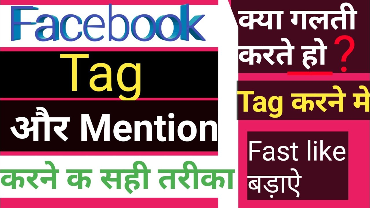 How to tag and mention in Facebook /Facebook par tag kaise kare/Fb shop/