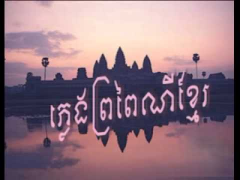 Khmer Traditional Music (Mohori)