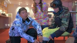 冒險葉滑雪教學GALA湯澤/小巴老師攝影