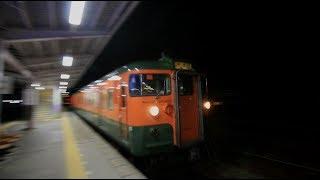 しなの鉄道 北しなの線 北長野駅の115系湘南色 Shinano Railway Kita-Shinano Line Kia-Nagano Station (2018.4)