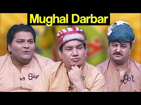 Khabardar With Aftab Iqbal - 12 November 2017 - Mughal Darbar Special - Express News