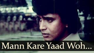 Mann Kare Yaad Woh Din - Mithun - Yogita Bali - Akhri Badla - Bollywood Songs - Salil Choudhary