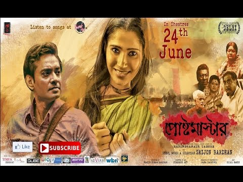 Postmaster || Official Trailer || a film by Srijon Bardhan || Releasing on 24th June 2016 ||