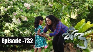 Sidu | Episode 732 28th May 2019 Thumbnail