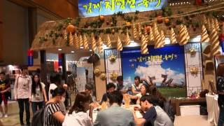한국 축제 박람회 - 코엑스 2015