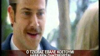 gossip tv gr «Είμαι πολύ καλά» δηλώνει ο Ορέστης Τζιόβας