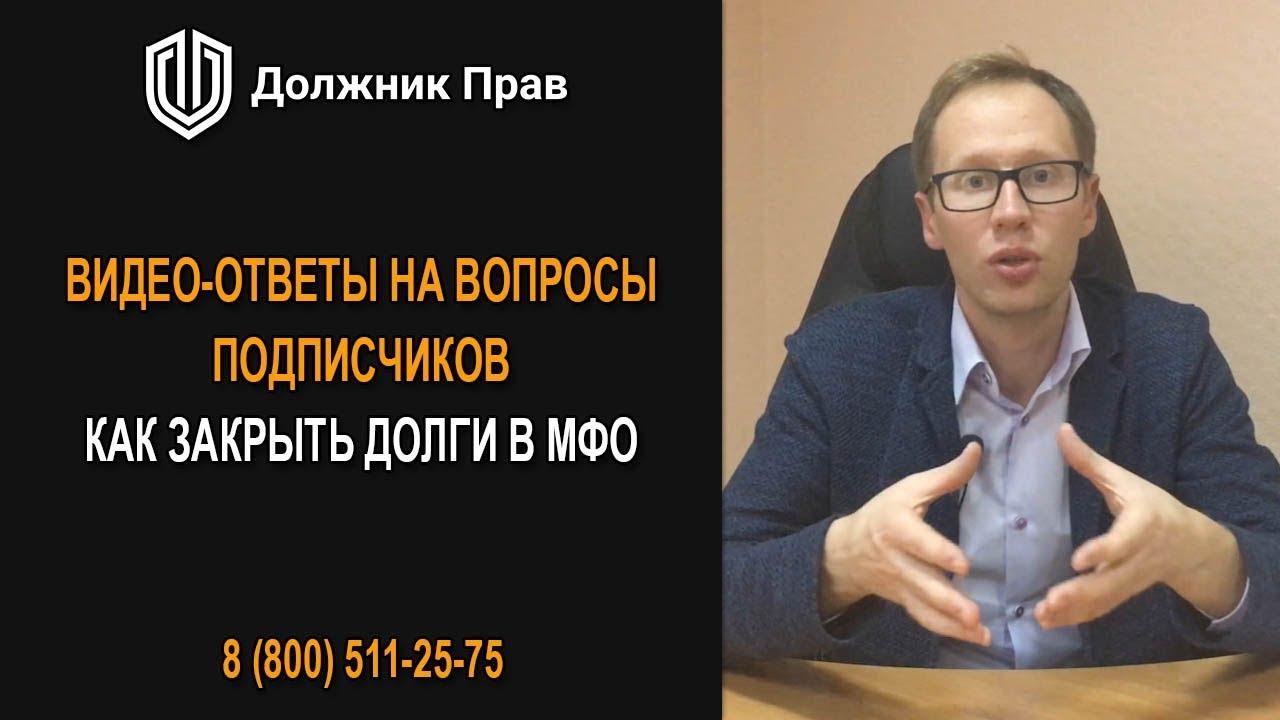 Займ 5000 рублей на карту срочно без проверки кредитной истории