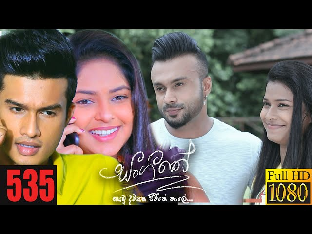 Sangeethe | Episode 535 11th May 2021