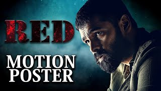 RED MOVIE MOTION TEASER  I Silver Screen